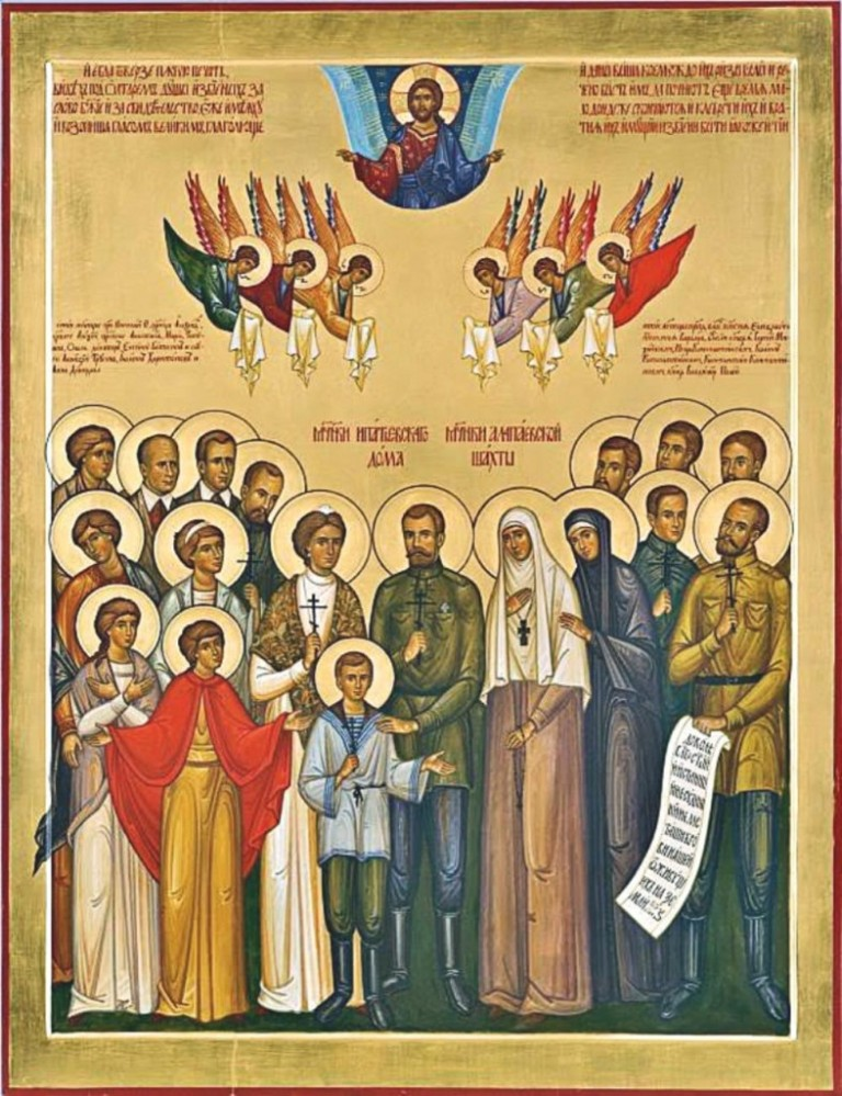 01-new-royal-martyrs-of-russia-787x1024