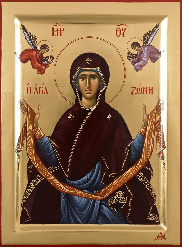Agia-Zoni-New
