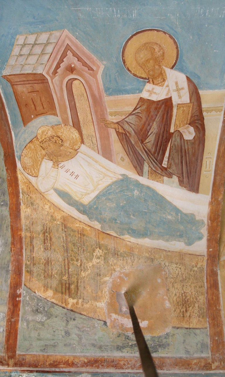 Apparition of St. Nicholas to the Sleeping Emperor Constantine