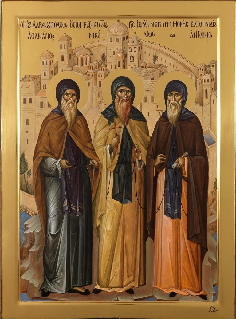 Atanasie, Nicolae, Antonie
