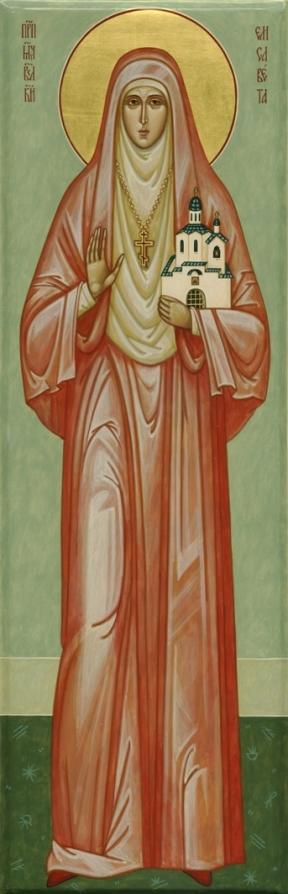 Святая мученица Елизавета Федоровна Романова (14)