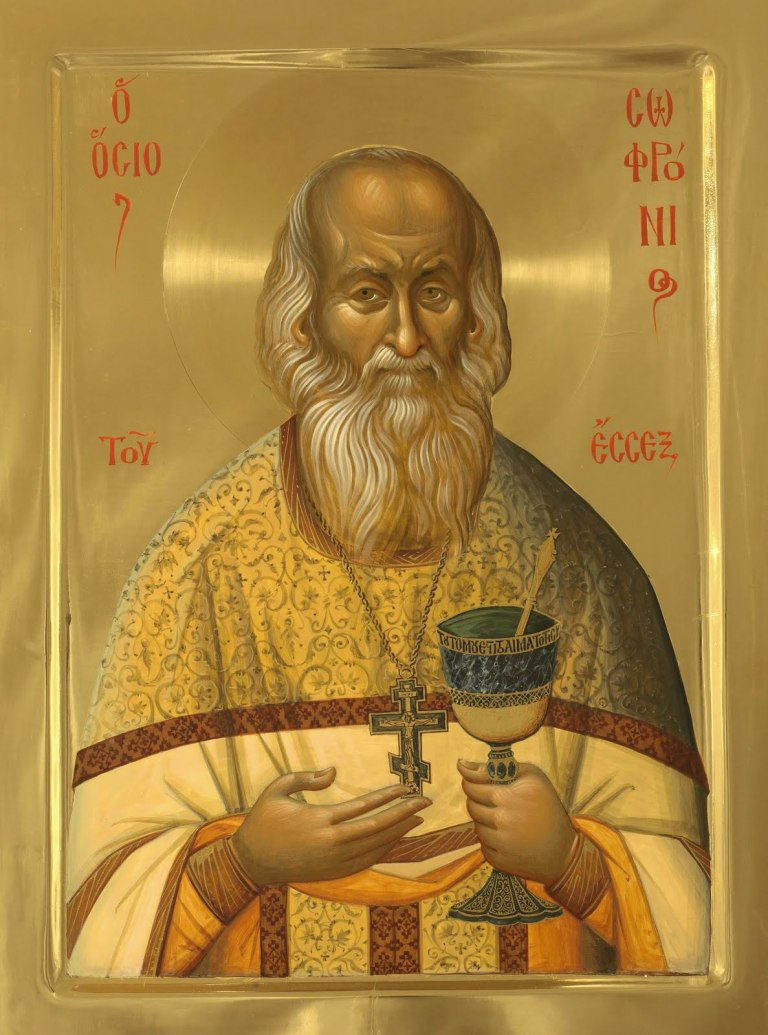 Elder Sophrony Haralambos Vatopedi