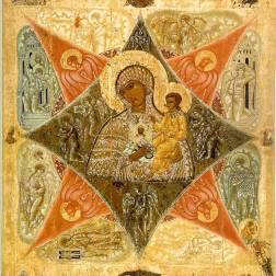 MD Munte Netaiat, cu Apostolii si Arhanghelii
