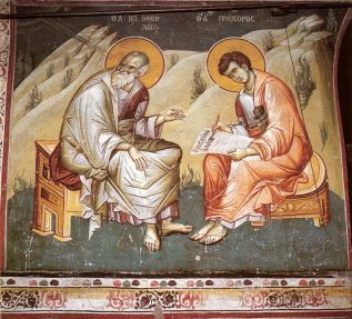 Saint_John_the_Evangelist_on_Patmos_of_Protat
