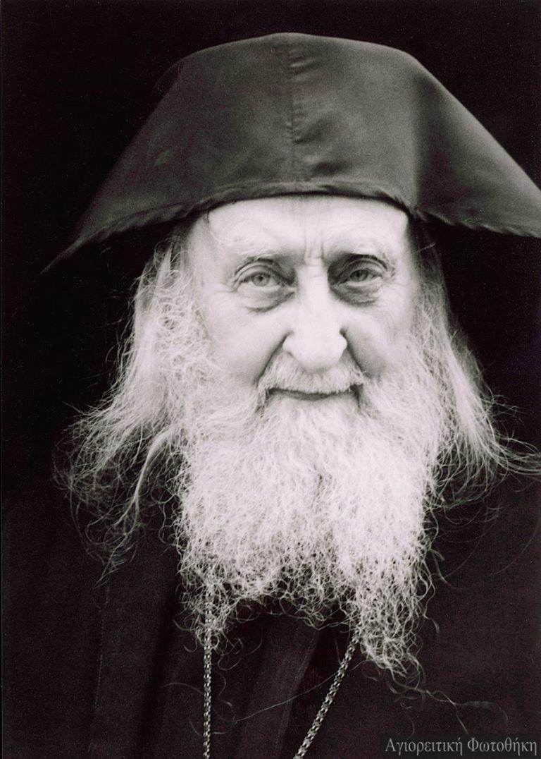 Sophrony Sakharov archimandrite1
