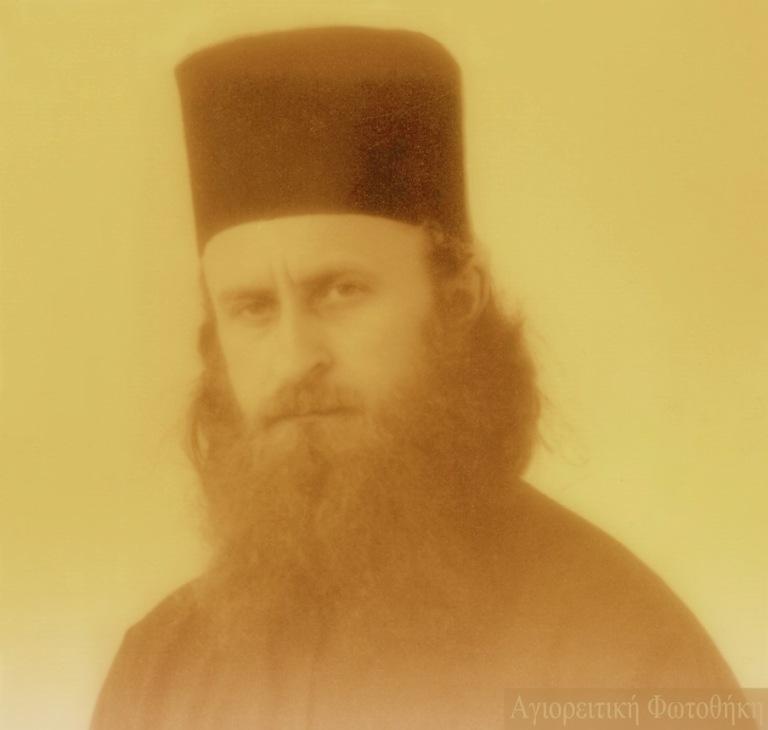 Sophrony Sakharov archimandrite12