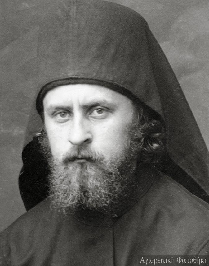Sophrony Sakharov archimandrite2