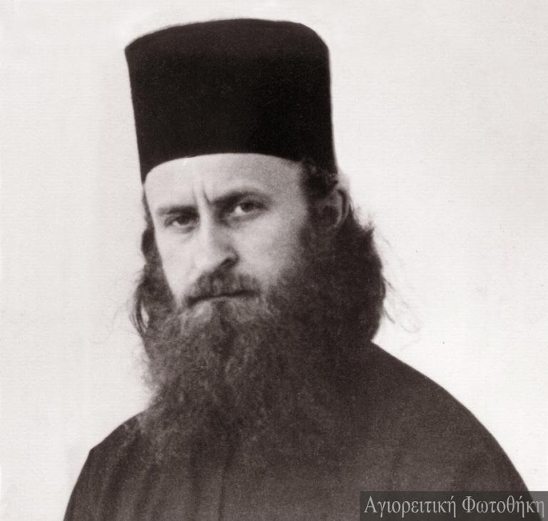 Sophrony Sakharov archimandrite4