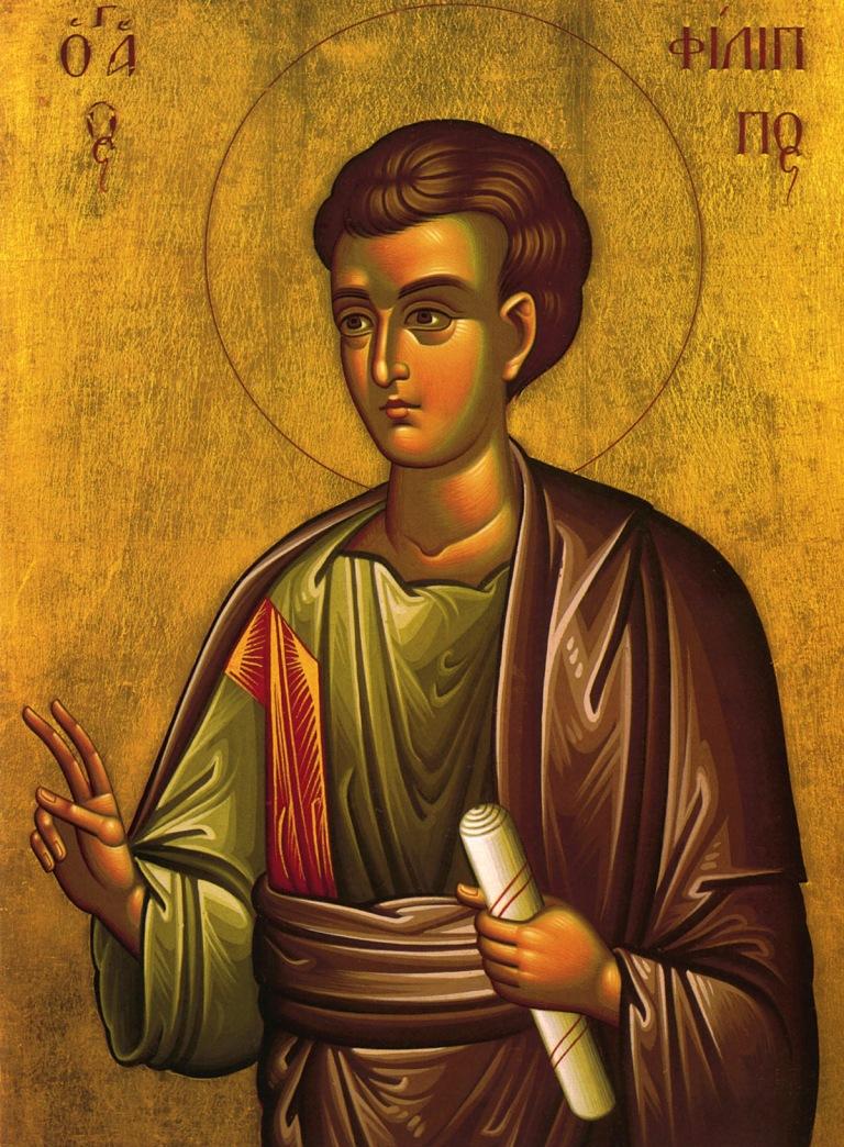 27-11_apostol_filipp