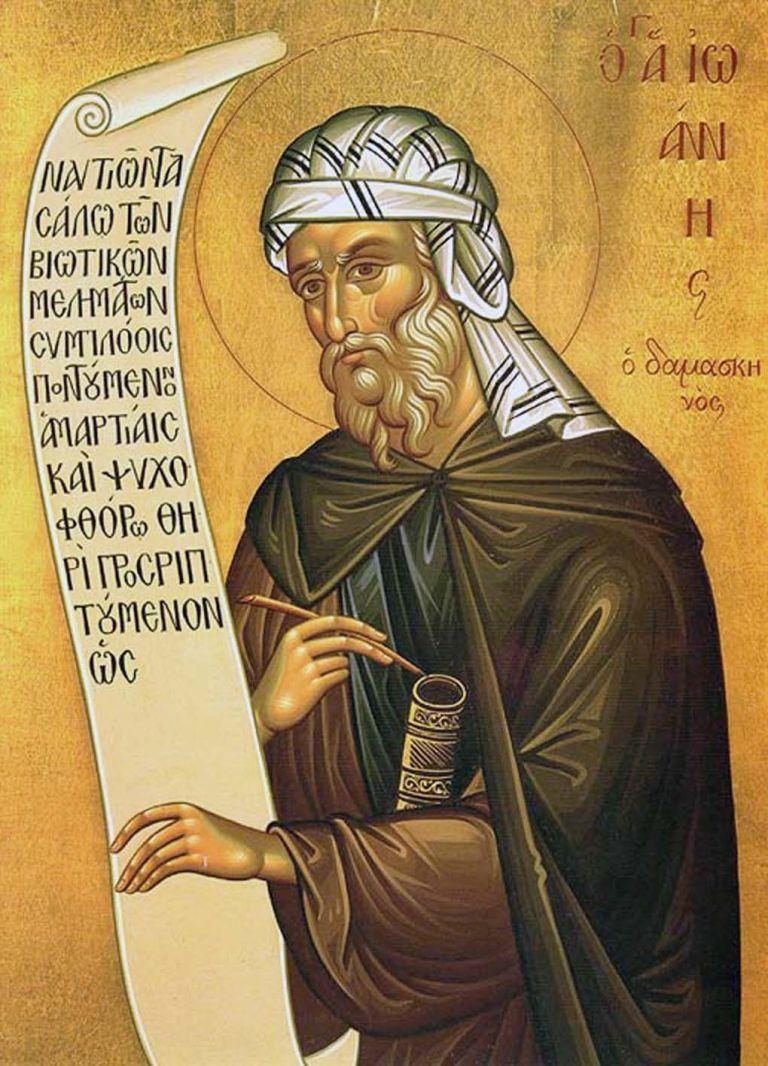 santino-holy-card-san-giovanni-damasceno