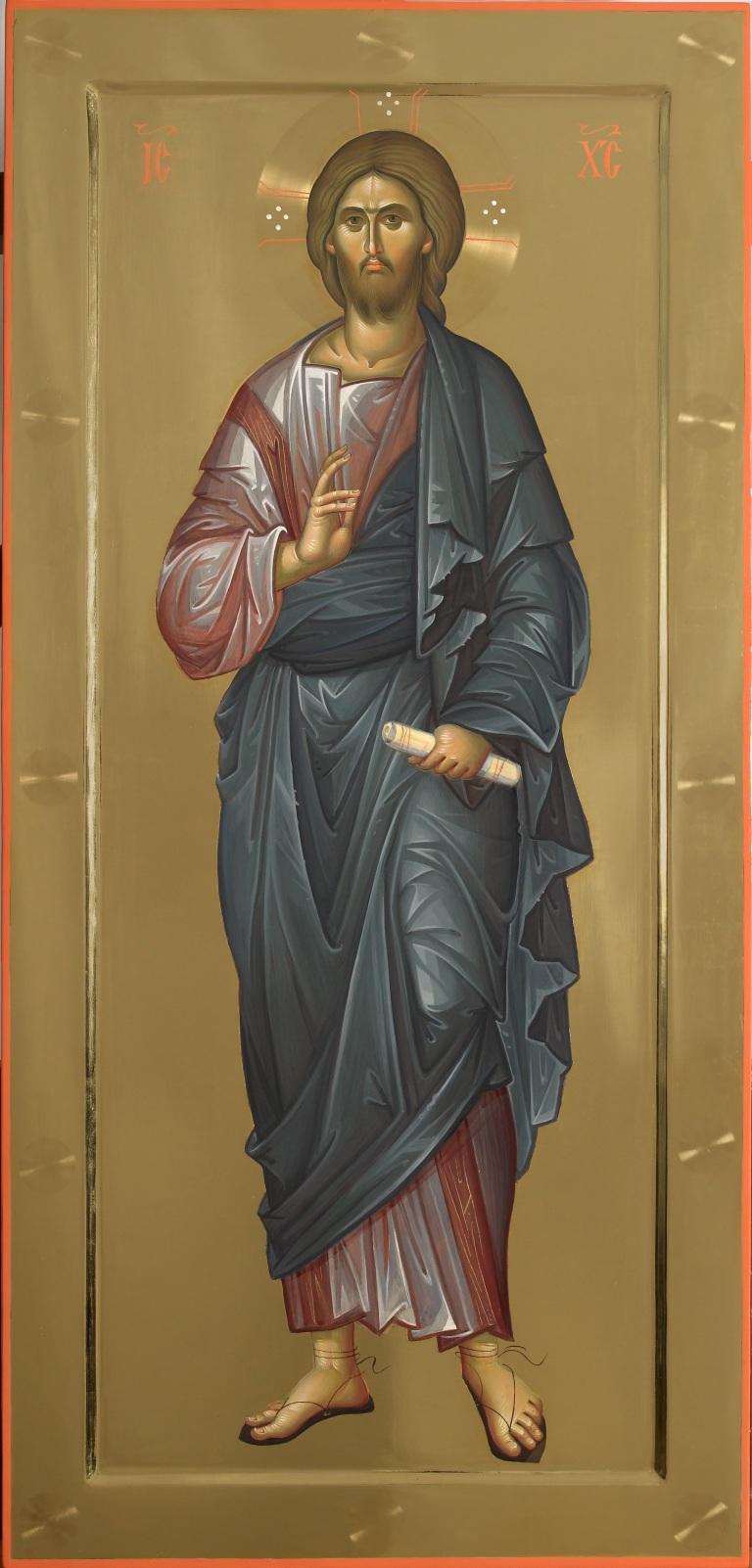P. Ilie - Hristos
